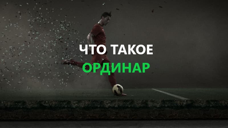 Online betting сша king